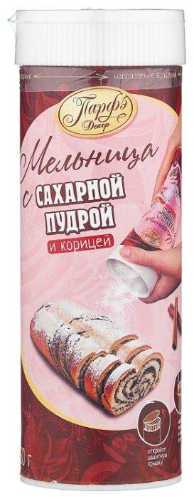 Парфэ Пудра сахарная с корицей (мельница)