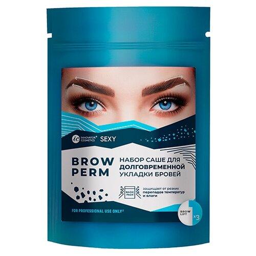 Купить Innovator Cosmetics Состав #1 Brow Lift для долговременной укладки бровей Sexy Brow Perm (набор из 3 саше)