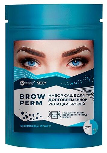 Купить Innovator Cosmetics Состав #1 Brow Lift для долговременной укладки бровей Sexy Brow Perm (набор из 3 саше) по низкой цене с доставкой из Яндекс.Маркета (бывший Беру)