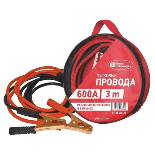 Пусковые провода General Technologies GT-BC600-25, 600А, 3 м