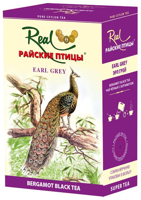 Купить Чай черный Real Райские птицы Earl grey, 250 г по низкой цене с доставкой из Яндекс.Маркета (бывший Беру)