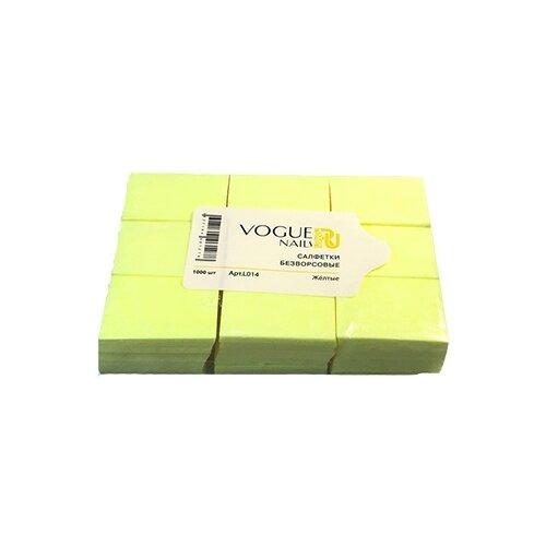 Vogue Nails Салфетки безворсовые, 450 шт жёлтый