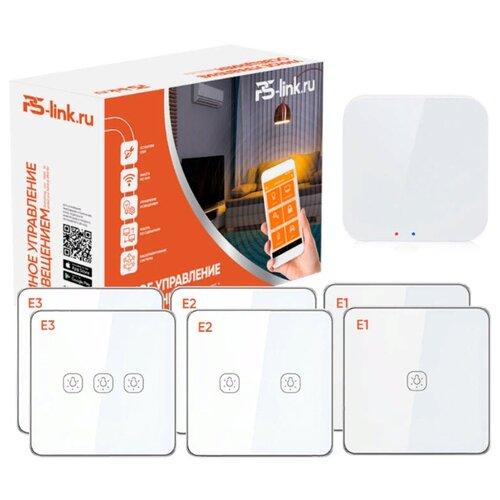 Комплект умного дома PS-Link Освещение для загородного дома PS-2311
