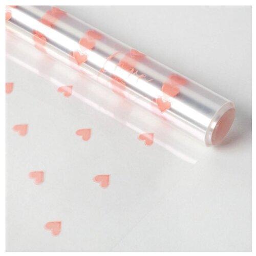 Фото - Бумага упаковочная Дарите счастье Сердца 800 х 60 см оранжевый бумага упаковочная дарите счастье момент счастья 0 68 × 10 м сиреневый