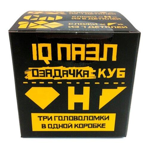 Купить Головоломка IQ PUZZLE Куб 5 оранжевый, Головоломки