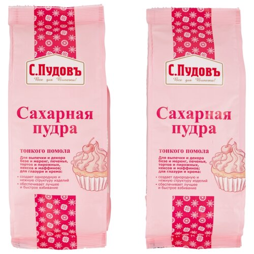 С.Пудовъ Сахарная пудра (2 шт. по 200 г)