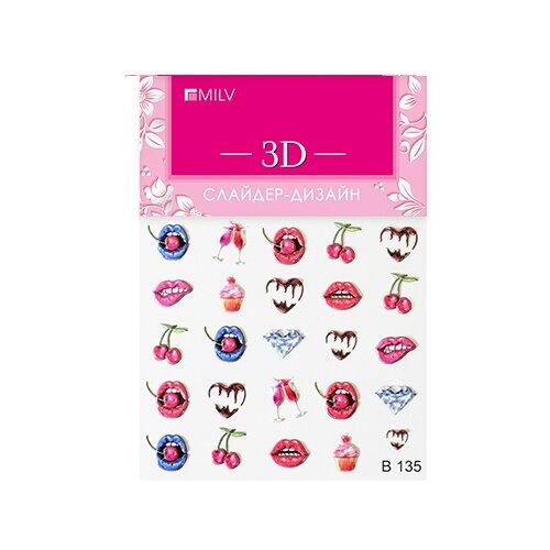 Фото - Слайдер дизайн MILV 3D B135 B135 слайдер дизайн bpw style 3d love 3d209 красный