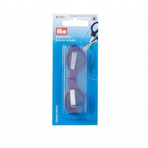 Prym Ножницы складные 10 см синий