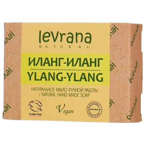 Мыло кусковое Levrana Иланг-иланг натуральное ручной работы, 100 г levrana натуральное мыло календула 100 г