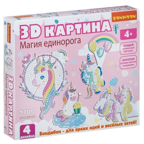Купить BONDIBON Набор для творчества 3D картина Магия единорога, Поделки и аппликации