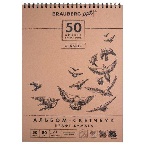 Купить Скетчбук для эскизов и графики BRAUBERG Art Debut 42 х 29.7 см (A3), 80 г/м², 50 л., Альбомы для рисования