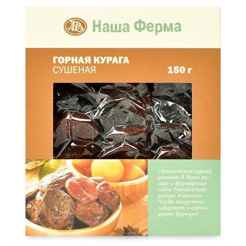 Сухофрукты Наша Ферма Курага горная органическая, 150 г