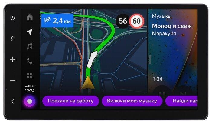 Головное устройство Яндекс.Авто — цены на Яндекс.Маркете