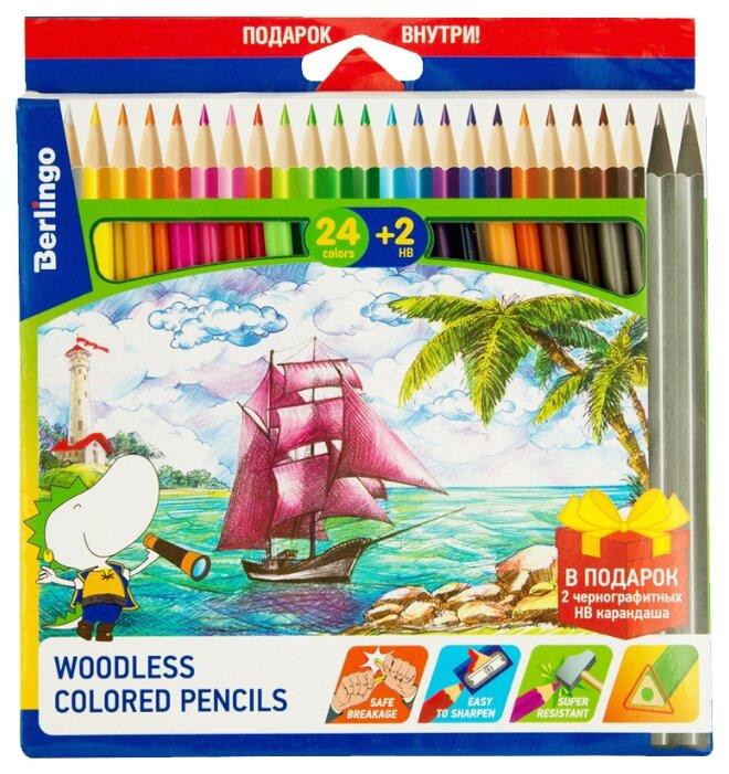 Berlingo Карандаши цветные пластиковые Корабли (CP_02924)
