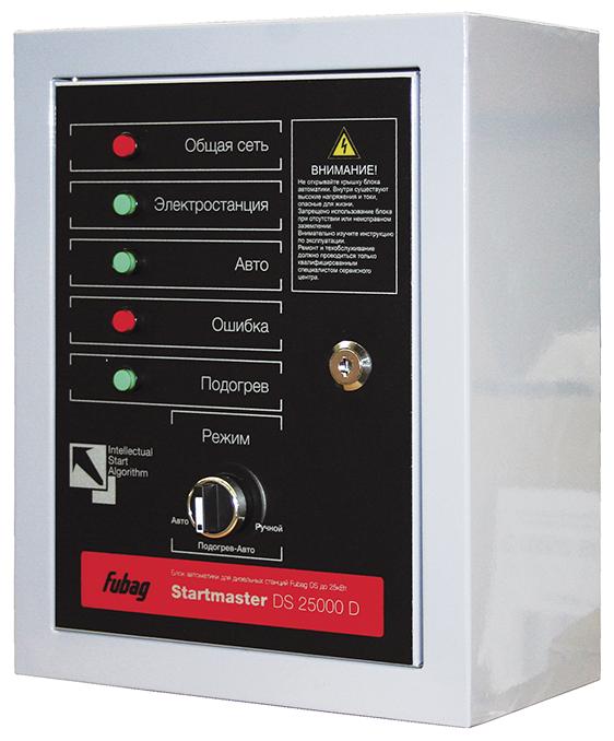 Блок автоматики Fubag Startmaster DS 25000 D (838219)