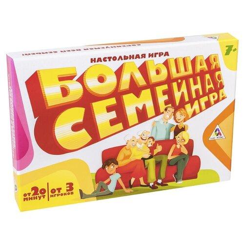 Купить Настольная игра Лас Играс Большая семейная игра, Настольные игры