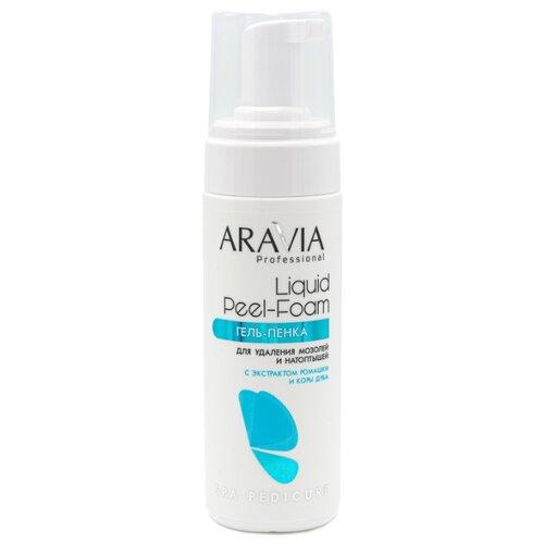 Купить ARAVIA Professional Гель-пенка для удаления мозолей и натоптышей Liquid peel-foam 160 мл
