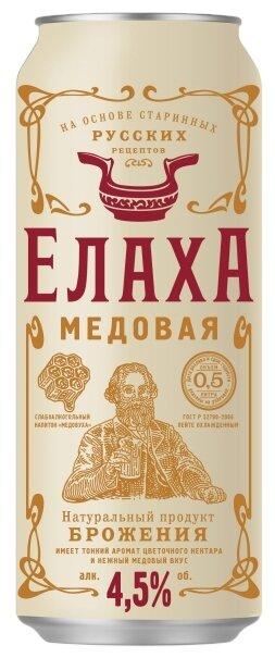 Медовуха Елаха Медовая 0.5 л