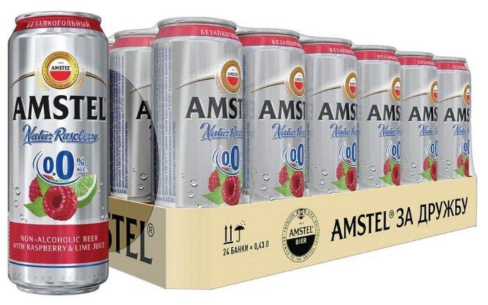 Пивной напиток безалкогольный Amstel Натур Малина и Лайм осветленный 0.43 л х 24 шт