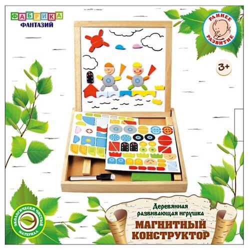 Доска для рисования детская Фабрика Фантазий Волшебная доска (54339) бежевый
