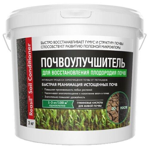 удобрение reasil почвоулучшитель для восстановления плодородия почв 4607077876697 10 кг Удобрение, почвоулучшитель для восстановления плодородия почв, 3 кг., REASIL