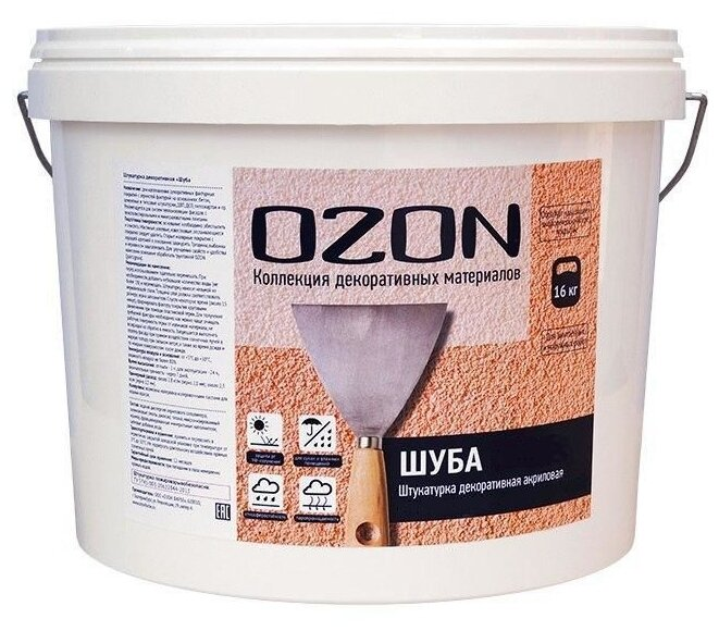 Декоративное покрытие OZON ШУБА 1.5