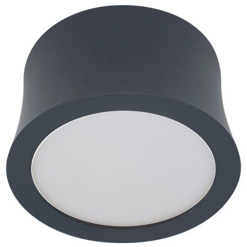 Светильник потолочный Mantra GOWER 6833