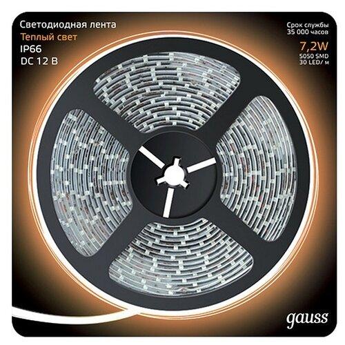 Светодиодная лента gauss 311000107 5 м