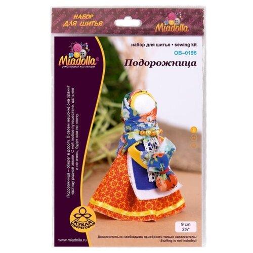 Miadolla Набор для изготовления игрушек Подорожница (OB-0195)