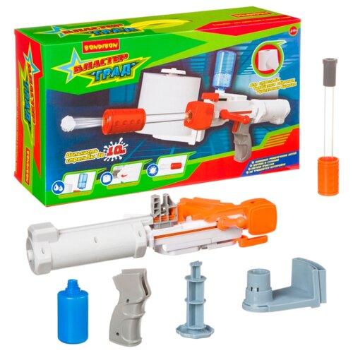 Купить Бластер BONDIBON (ВВ4265), Игрушечное оружие и бластеры