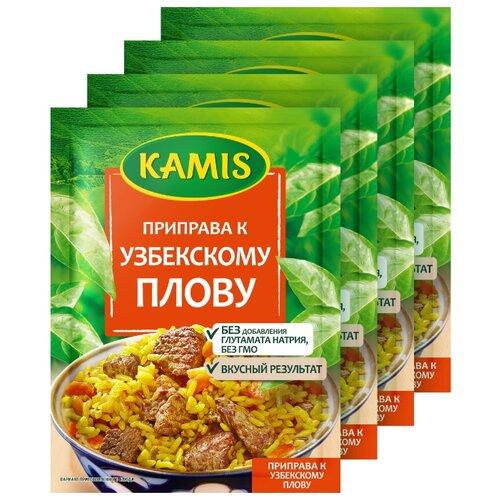 Фото - KAMIS Приправа К узбекскому плову, 4х20 г kamis приправа тосканский лосось 4х18 г