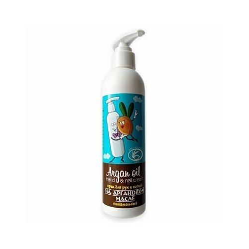 Крем для рук и ногтей BAL Argan Oil 250 мл крем для лица argan oil argan oil ar041lwsju89