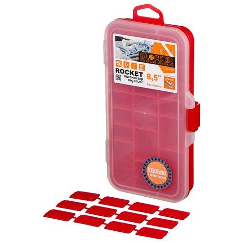 Фото - Органайзер BLOCKER Rocket BR3773 21.5x12x3 см 8.5'' красный органайзер blocker ромб br4003 20x20x4 5 см 8 красный