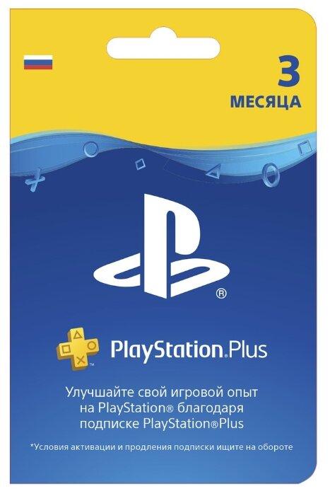 Оплата подписки PlayStation Plus фото 1