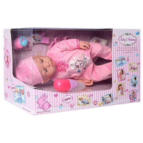Купить Пупс ABtoys Baby Ardana 40см, A316B, Куклы и пупсы