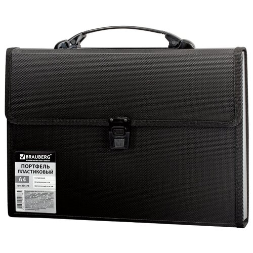 Купить BRAUBERG Портфель пластиковый А4, 13 отделений, тканевая окантовка черный, Файлы и папки