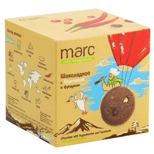 Печенье Marc 100% натурально Шоколадное с брусникой и фундуком, 150 г