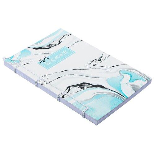 Купить Блокнот для создания блокнота Арт Узор 14×21см, 3033346 Воплощай мечты голубой/белый, Бумага и наборы
