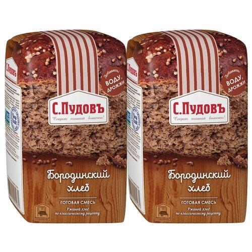 Фото - С.Пудовъ Смесь для выпечки хлеба Бородинский хлеб (2 шт.), 0.5 кг чёрный хлеб смесь для выпечки био хлеб из полбы формовой на закваске 0 525 кг