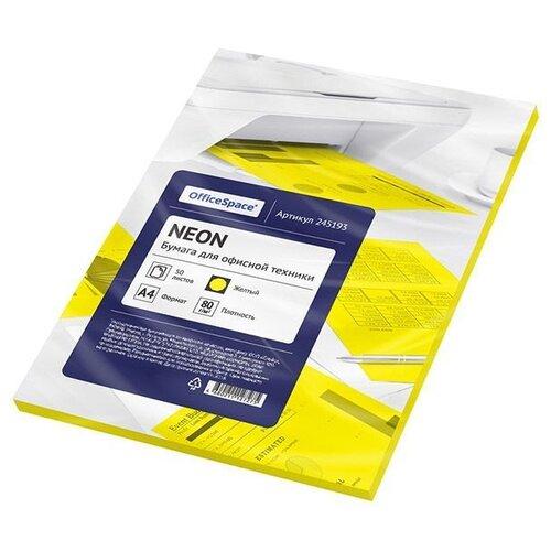 Фото - Бумага OfficeSpace A4 Neon 80 г/м² 50 лист. (цветная), желтый бумага officespace a4 pale 80г м2 50лист цветная фиолетовый