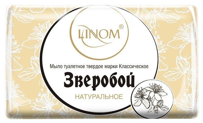 Мыло кусковое Linom классическое Зверобой натуральное