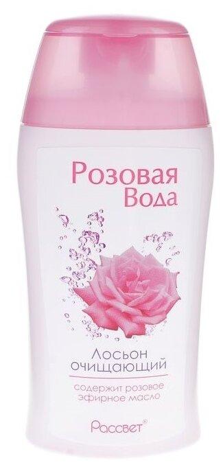 Тоник для лица Aravia Professional Косметические средства для ухода за кожей лица: Тоник детоксицирующий для лица (Detox Sensitive), 250мл (Объем: 250 мл)