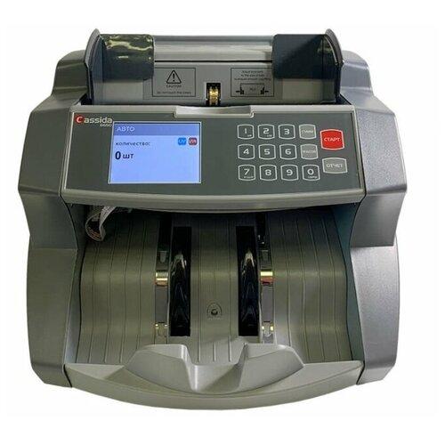 Счетчик банкнот Cassida 6650 UV/LCD
