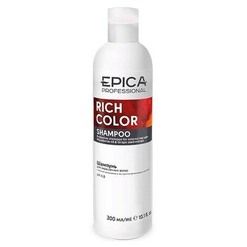 Фото - EPICA Professional шампунь Rich Color для окрашенных волос, 300 мл маска для окрашенных волос epica professional mask for colored hair rich color 250 мл