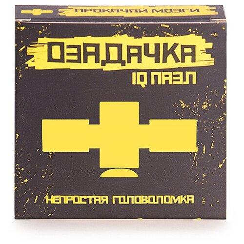 Купить Головоломка Озадачка IQ пазл тип Спутник (22796) оранжевый, Головоломки