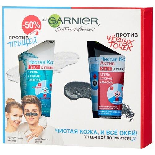 Набор GARNIER Чистая кожа набор масок для лица garnier garnier ga002lwfwxw5