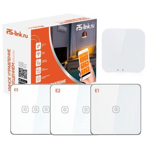 Комплект умного дома PS-Link Освещение для 1к. квартиры PS-2303