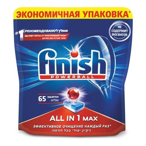 Finish All in 1 Max таблетки (original) для посудомоечной машины, 65 шт.