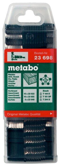 Набор пилок для лобзика Metabo 623698000