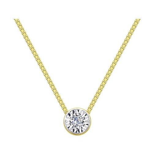 SOKOLOV Колье из комбинированного золота с бриллиантом 1070076-2, 40 см, 2.08 г sokolov колье из серебра с бриллиантом 87070015 40 см 3 54 г